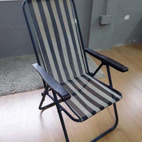 CK23014 Metal Framed Fold Up Beach Chair.5.00 euros.